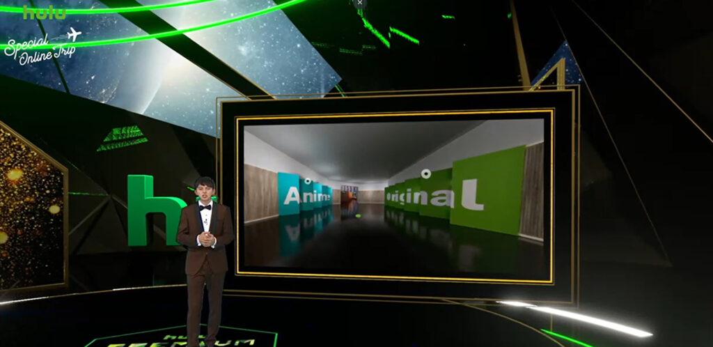 Hulu Japan Online Premium Night 2020