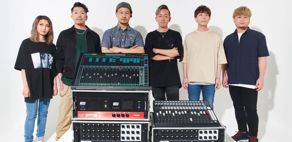 Japan-Based Sound Company LIVE DATE Chooses the Waves eMotion LV1 Live Mixer and Waves