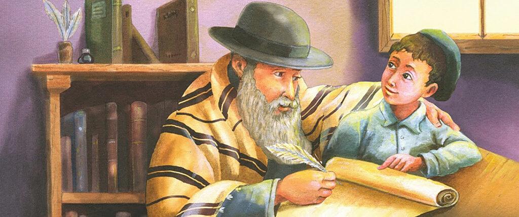 11 Dollar Bill Produces The Tattooed Torah