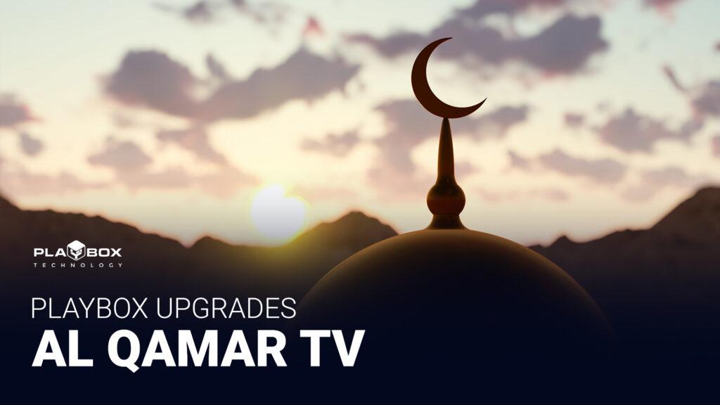 PlayBox Technology Upgrades Al Qamar